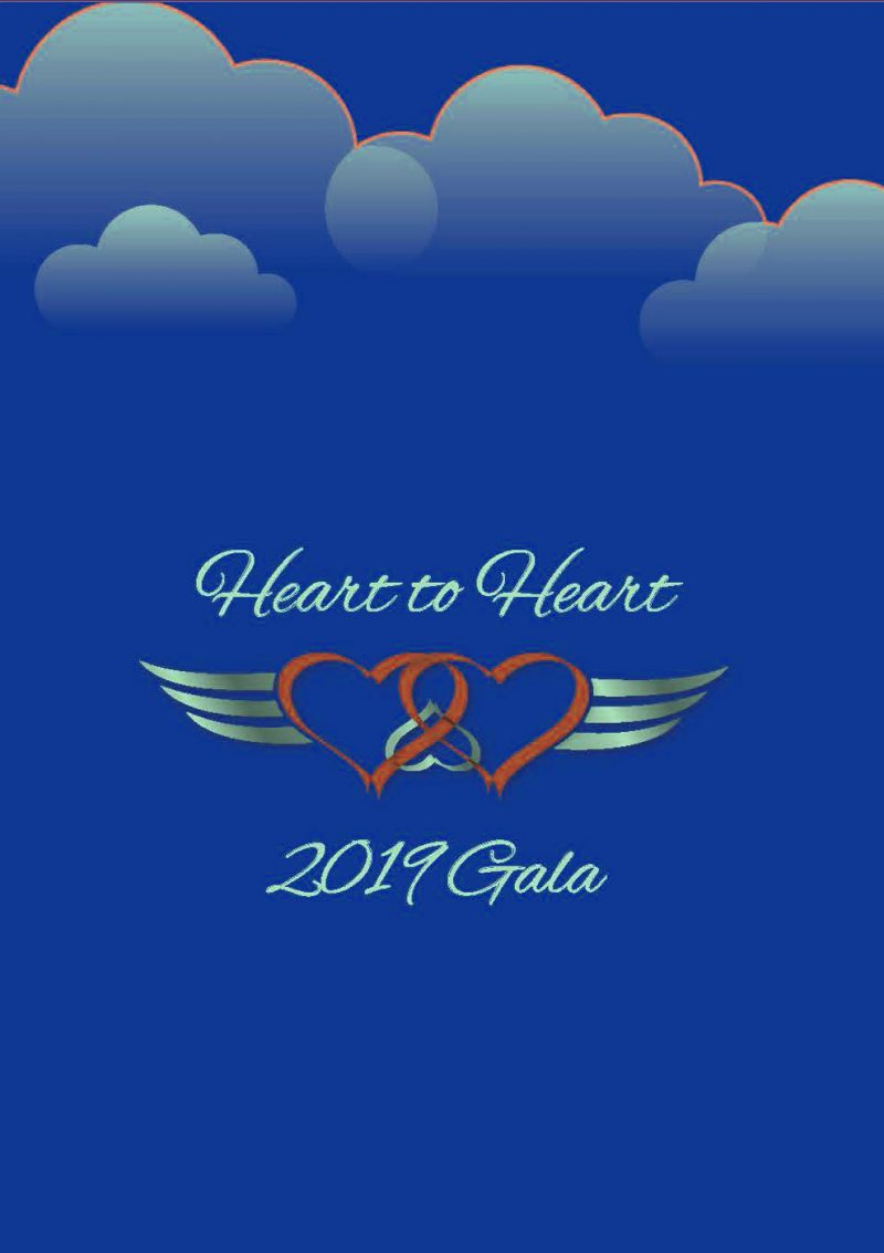 Heart2HeartGALA